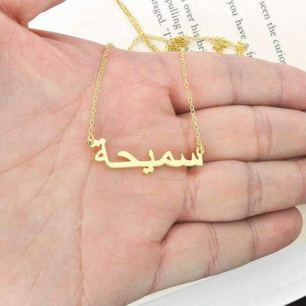 - Islam Jewelry Personalized Font Pendant Necklaces Stainless Steel Gold Chain Custom Arabic Name Necklace Women Bridesmaid Gift - guiro - Guiro
