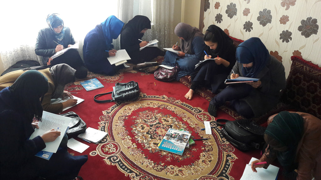 Educating Afghan Women