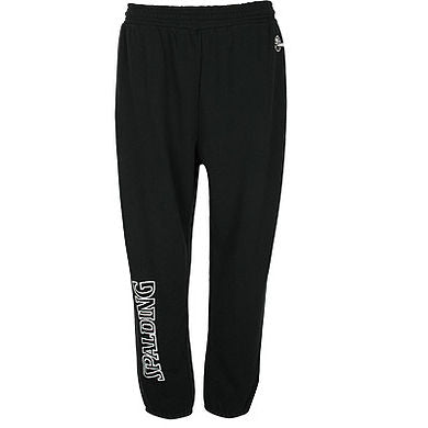 Spalding Team II Long Pants Black