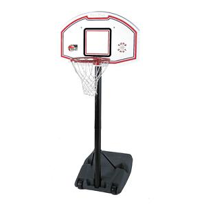 Sure Shot 63510 U Just Basketball Unit with Flex Ring