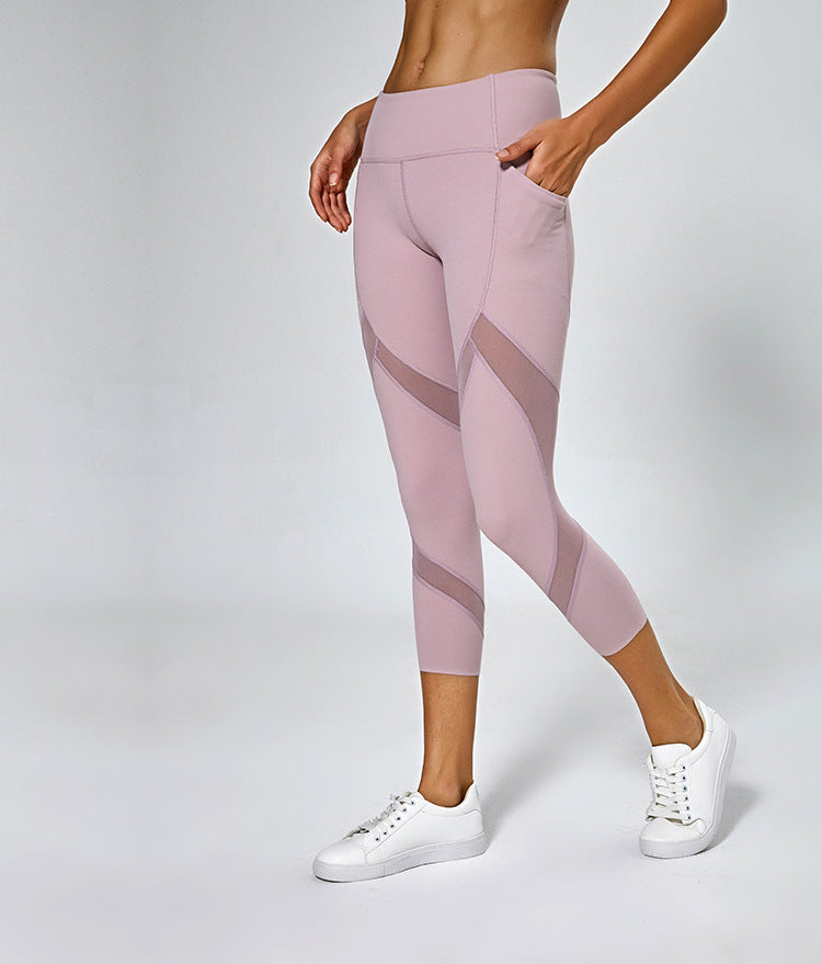 Pink Seamless Gym Legging