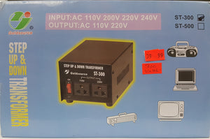 Goldsource ST-300W Voltage Converter 220/240V to/from 110/120V, 300 Watts - NEW