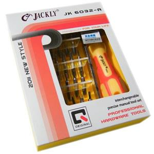 Jakemy & Jackly JK-6032B ScrewdriverTool Set: 33 in 1 - BRAND NEW - Razzaks Computers - Great Products at Low Prices