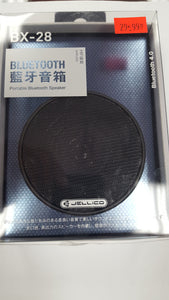 Jellico BX20 Protable Bluetooth Speaker - Black - BRAND NEW