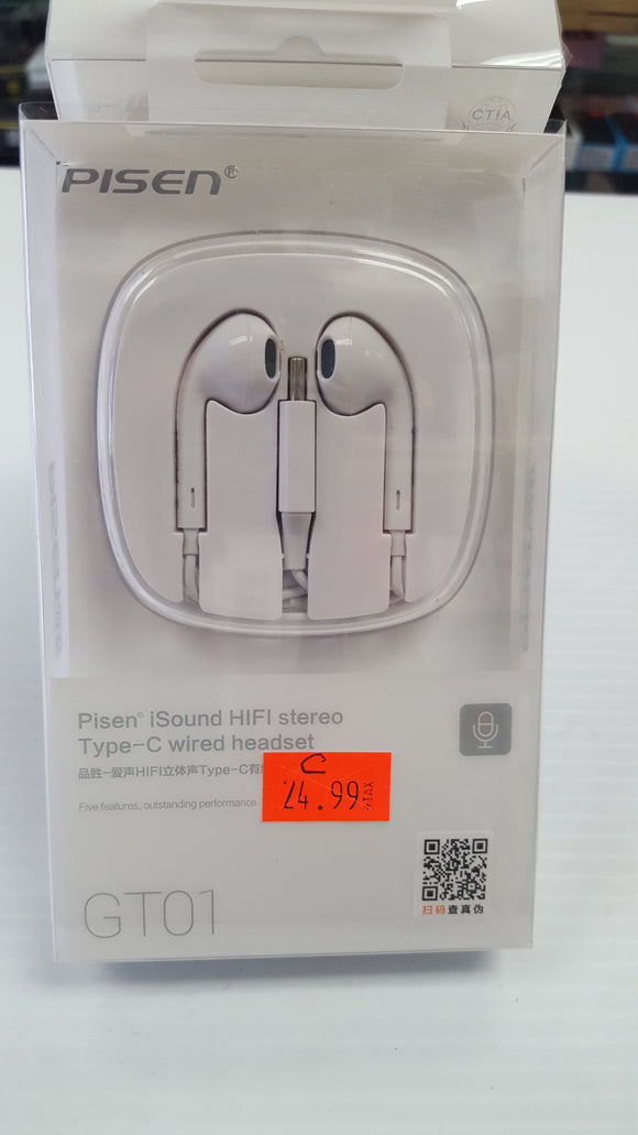 Pisen iSound HIFI stereo wired headset with Type-C connector Model GT01 - White - Razzaks Computers - Great Products at Low Prices