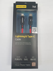Pisen Lightning and Type-C Data Charging Cable 1-meter - New - Razzaks Computers - Great Products at Low Prices