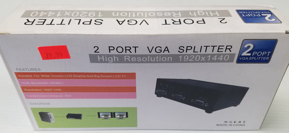VGA Splitter 2-Port High Resolution 1920x1440 350 MHz - New