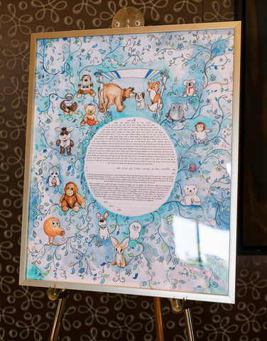 Anna Abramzon Custom Ketubah for Allison and Andrew