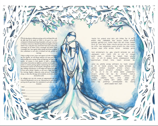 Mystical Forest Papercut Multi-layered Ketubah - Anna Abramzon Studio