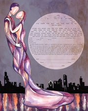 Your Own City Skyline Ketubah - Anna Abramzon Studio