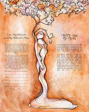 Classic Love Tree Ketubah in Vintage Earth Tones - Anna Abramzon Studio