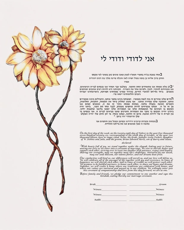 Flowers in Love Ketubah in Orange and Beige - Anna Abramzon Studio