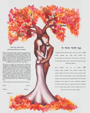Fall Colors Love Tree Ketubah - Anna Abramzon Studio