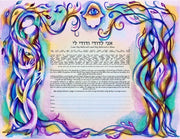 Colorful Mystical Love Tree Ketubah with Hamsa - Anna Abramzon Studio