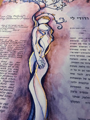Classic Love Tree Ketubah in Royal Violet - Anna Abramzon Studio