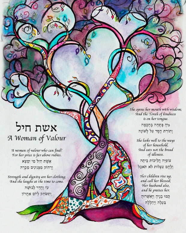 Woman of Valor Tree of Life Art Print - Anna Abramzon Studio