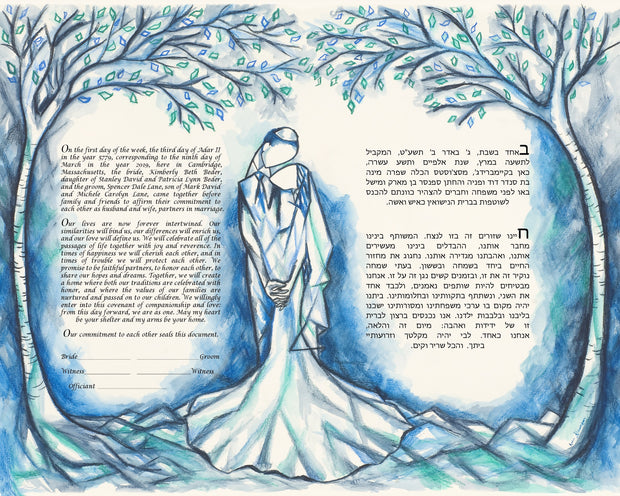 Mystical Forest Ketubah in Shades of Blue - Anna Abramzon Studio