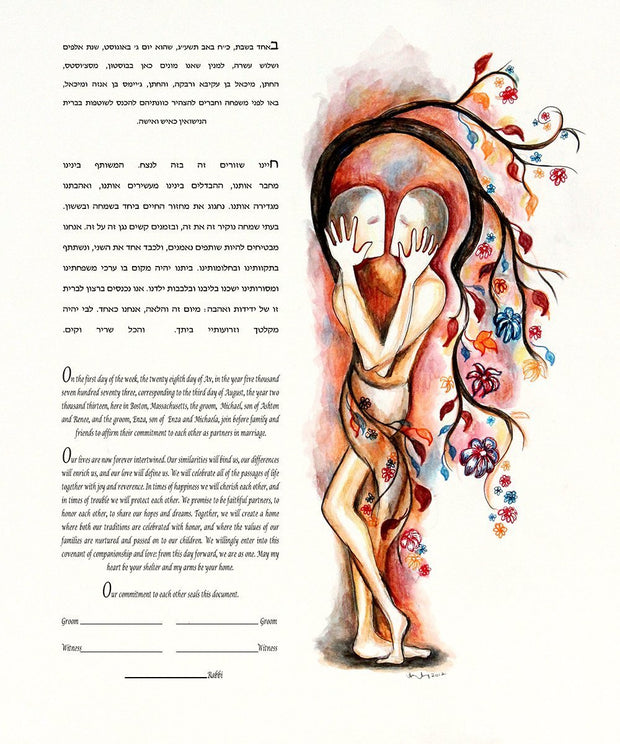 Proud Love Gay Androgynous Ketubah - Anna Abramzon Studio