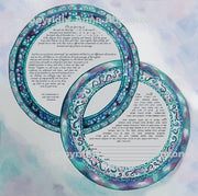 Intertwining Rings Ketubah in Turquoise - Anna Abramzon Studio