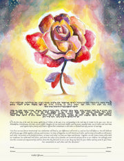 Red Rose Flower Ketubah - Anna Abramzon Studio