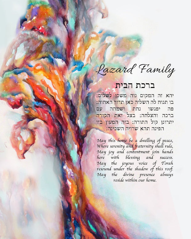 Tree of Life Customized Hebrew and English Jewish Blessing for the Home - Anna Abramzon Studio