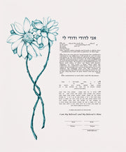 Flowers in Love Modern Ketubah in Teal - Anna Abramzon Studio