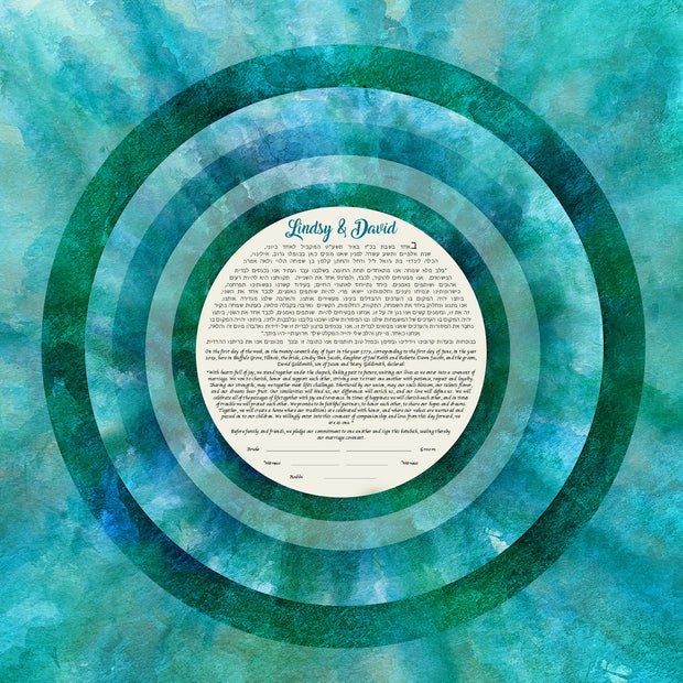 Abstract Ketubah with Round Text in Turquoise - Anna Abramzon Studio