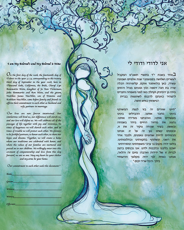 Classic Love Tree Ketubah in Antique Turquoise - Anna Abramzon Studio