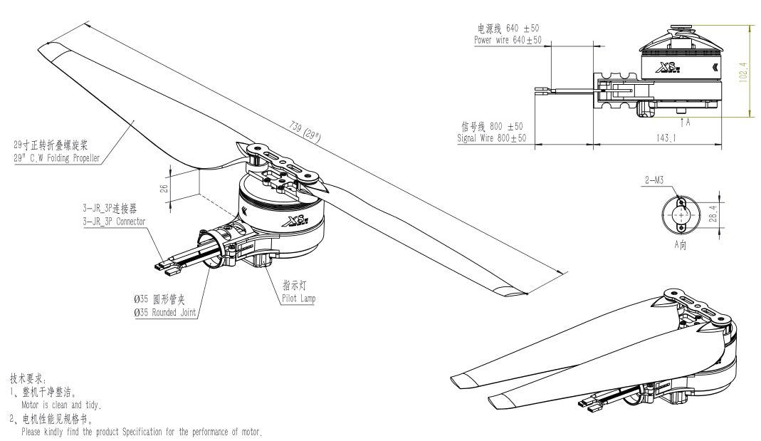 Arducopter X8 Wiring Diagram