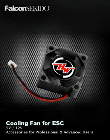Cooling Fan 2507 (12V) , Accessory Device - Hobbywing, HOBBYWING North America