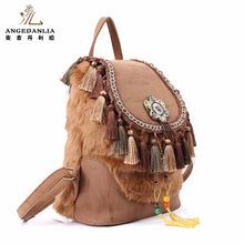 Furry Boho Backpack