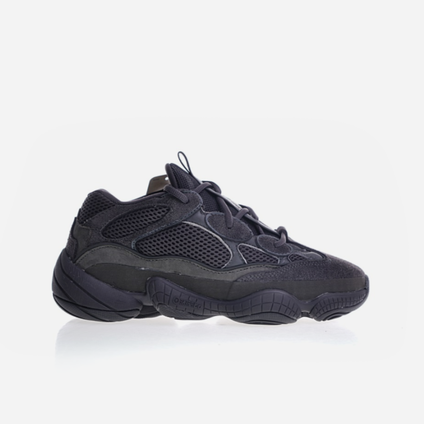 YEEZY BOOST 500 UTILITY BLACK