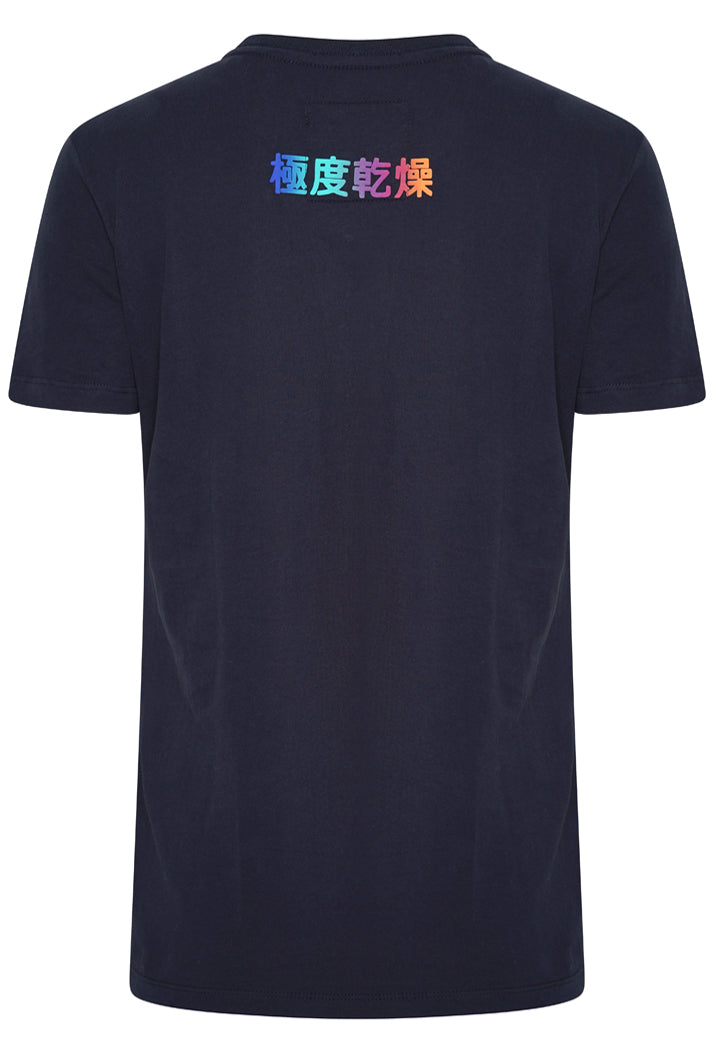 SUPERDRY CITY NIGHTS OMBRE PUFF T-SHIRT - ECLIPSE NAVY