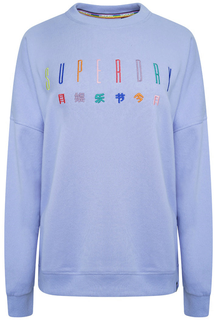 SUPERDRY CARLY CARNIVAL EMBROIDERED CREW SWEATSHIRT - CARNIVAL BLUE