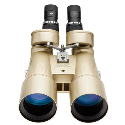 Barska 16x70mm WP Encounter Jumbo Astronomy Binoculars