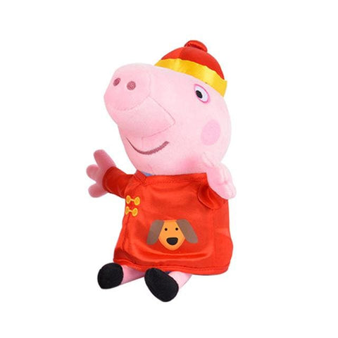 Peppa Pig & Friends - 19Cm / New George