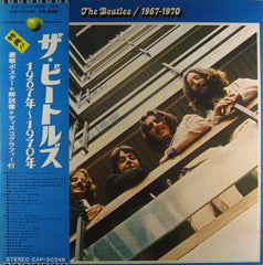 The Beatles 1967-1970 - EAP- 9034B Stereo - Japanese Pressing