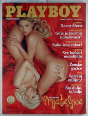 Playboy - Croatia - 05 / 2002