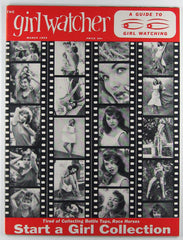 Girl Watcher -  March 1959