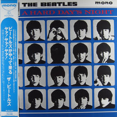 A Hard Day's Night - TOJP-60133 Mono - Japanese Pressing