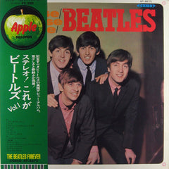 Please Please Me - AP-8675 Stereo - Japanese Pressing