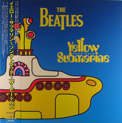 Yellow Submarine Soundtrack - TOJP-60145 Stereo - Japanese Pressing