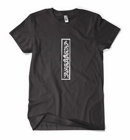 Wriggle Expanded Black T-Shirt