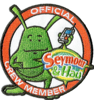 Seymour & Hau international chapter book series, Iron-On Patch