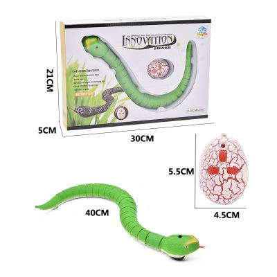 REMOTE CONTROL TOY SNAKE (4PCS SAVE59.97$,Just need59.99)