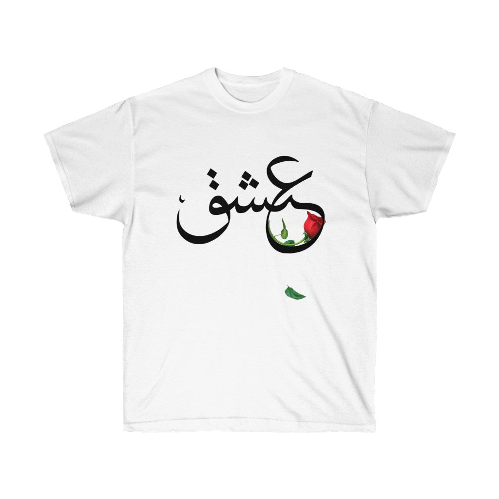 Afghanistan Love - Unisex Ultra Cotton Tee