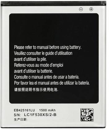 Samsung Galaxy S Duos 2 Mobile Battery