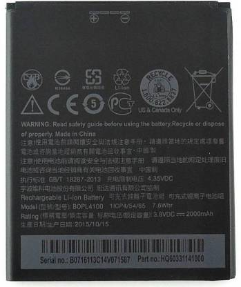 HTC Desire 526G Plus Mobile Battery
