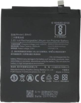 Xiaomi Redmi Mi Note 4 Mobile Battery