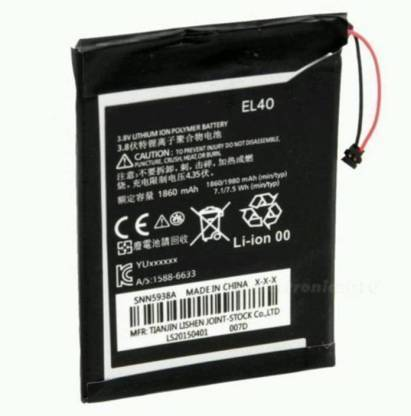 Motorola Moto E 1 ST GEN Mobile Battery